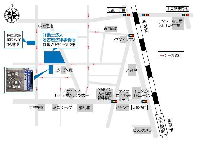 名古屋法律事務所(本部)アクセスマップ