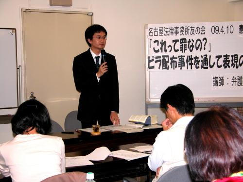 2009_04100013.JPG