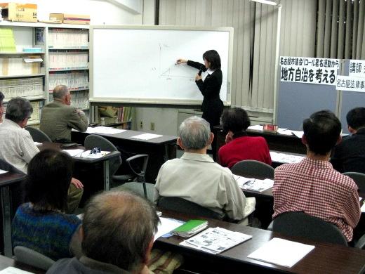 9P憲法講座「地方自治」写真.JPG